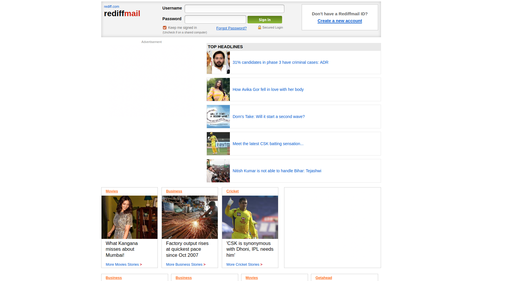 Complete Guide On Rediffmail Login